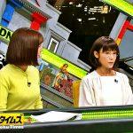【画像】フジテレビ「全力!脱力タイムズ」の女子アナ・小澤陽子さんのド派手なカラーのニットおっぱい😍
