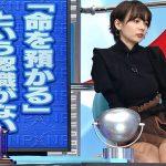 【画像】そこまで言って委員会NP出演の岡田紗佳さん、座っている時の太ももだけで視聴者を魅了?