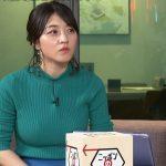【画像】NHK・赤木野々花さんの下着の線もなんか見えちゃうデカすぎニットおっぱいがエチエチなニッポンのジレンマ😍