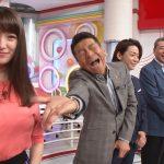 【画像】日テレGoing!でトラウデン直美さんのエチエチおっぱいをくりぃむしちゅー・上田さん満面の笑みで紹介😂