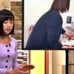 【画像・GIF】報ステ・竹内由恵さん、効果音をつけるなら「ポィン」って感じの丸いエッチなおっぱい