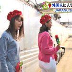 【画像】いちごを噛じる山崎あみさんと白パンツがパツパツになって長沢美月さんのお尻がエチエチなズムサタ🍓💦
