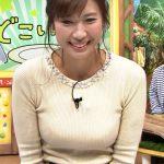 【画像】MBS女子アナ・玉巻映美さんのニットおっぱいがぐいっと大きめに突き出す「せやねん」😍😍😍