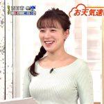 【画像】めざましテレビのお天気キャスター・阿部華也子さんの癒し系ニットおっぱいが早朝からエロ∃😍