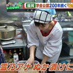 【画像】テレ朝「モーニングショー」で山本雪乃さん「ぬか漬け」に挑戦しぬかりなくおっぱいをちょっとだけ見せる?