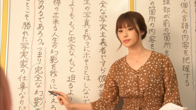 「初めて恋をした日に読む話」第9話のテレビキャプチャー画像-020