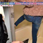 【画像】ボンビーガールの上京ガールさん、お部屋の内見でデニムのエッチなお尻をみせる😍