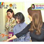 【画像】ZIP!・團遥香さんの黒いニットおっぱいがデカすぎて凄い???