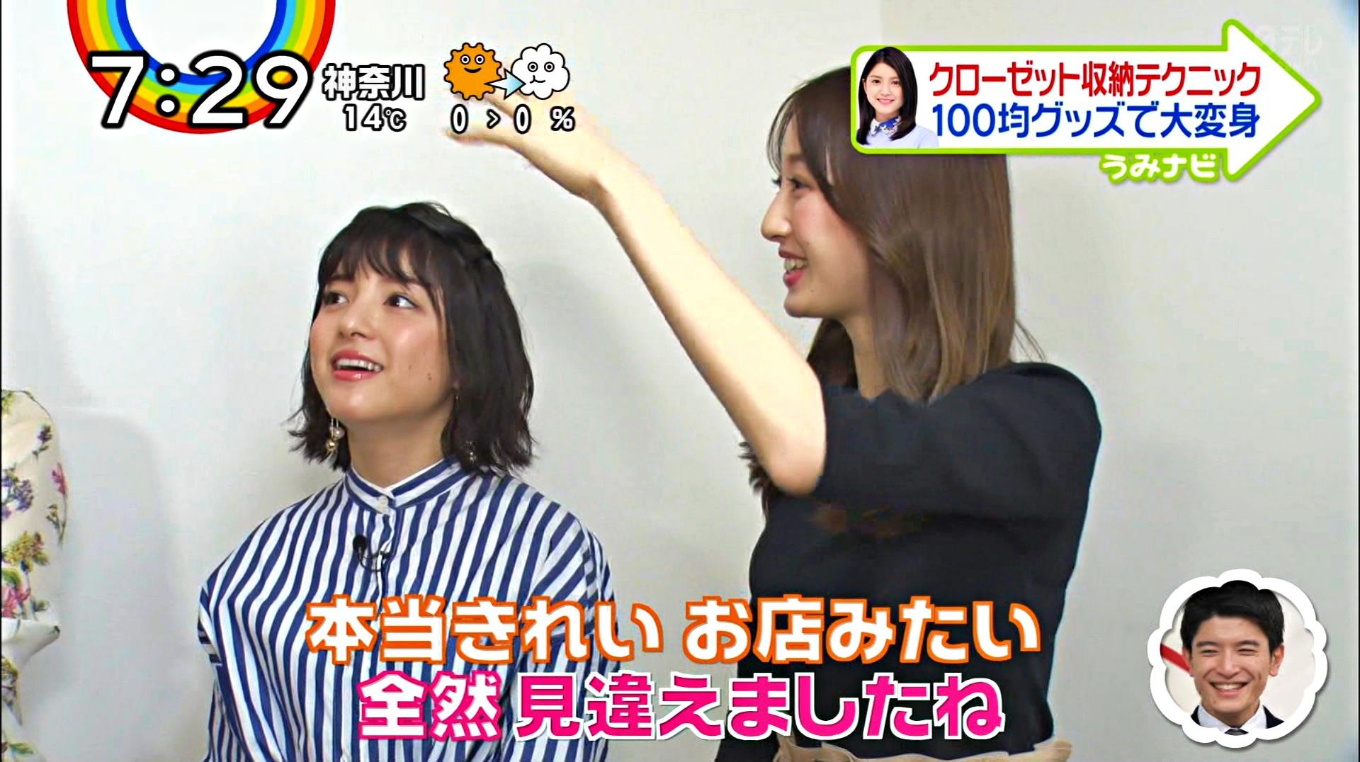2019年3月15日のZIP!・團遥香さんのテレビキャプチャー画像-016