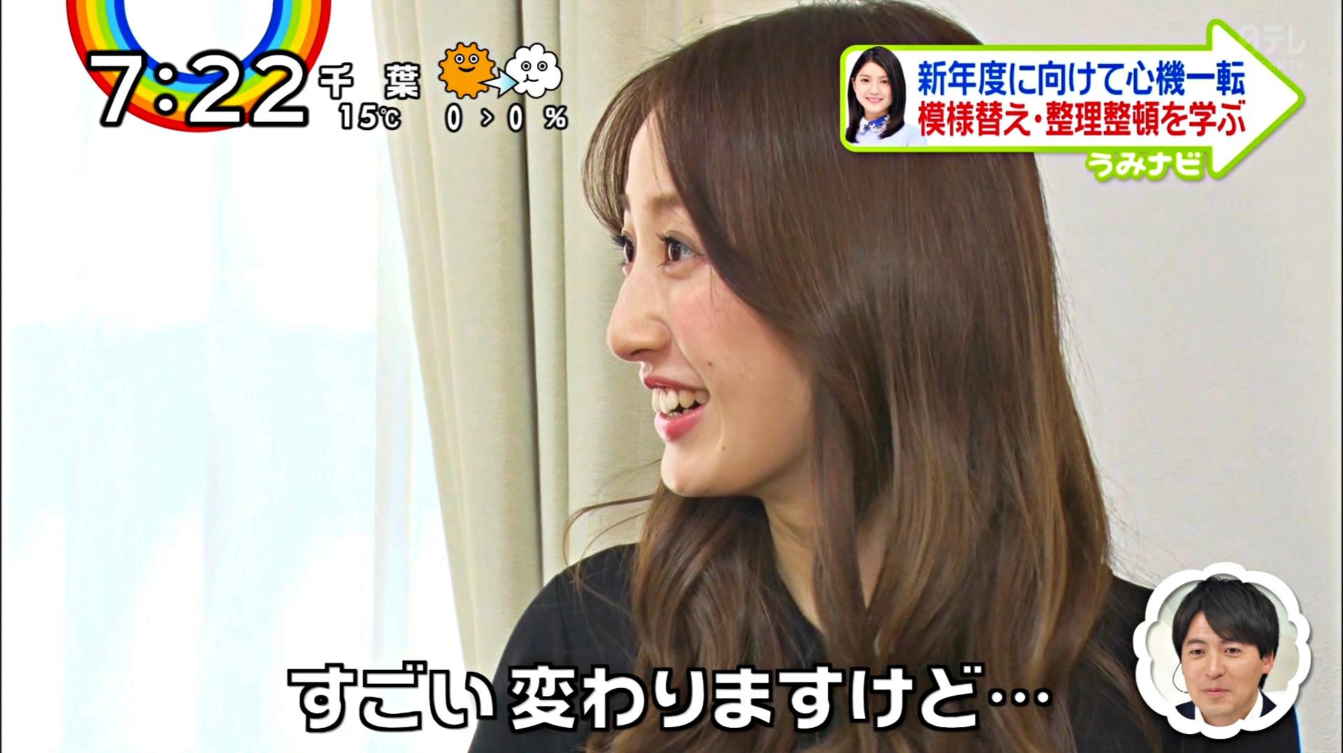 2019年3月15日のZIP!・團遥香さんのテレビキャプチャー画像-010