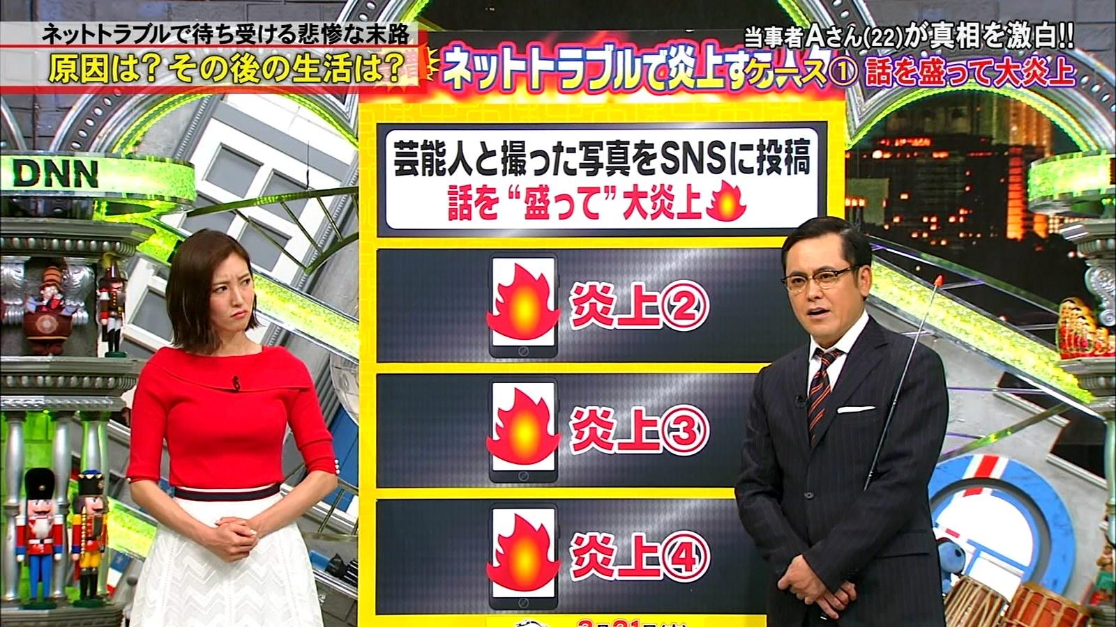 2019年3月15日「全力!脱力タイムズ」小澤陽子さんのテレビキャプチャー画像-006