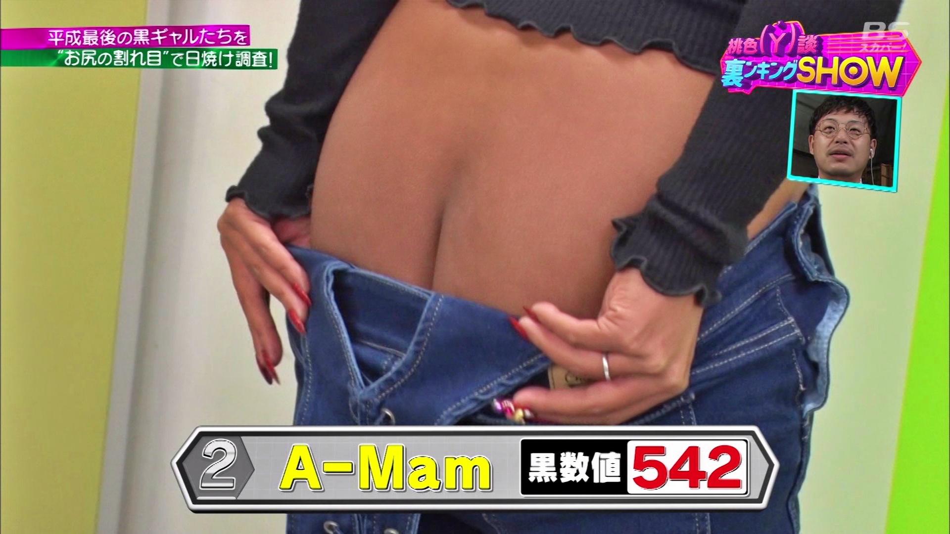桃色Y談裏ンキングSHOW#9「黒ギャル日焼けクイーン」のテレビキャプチャー画像-088