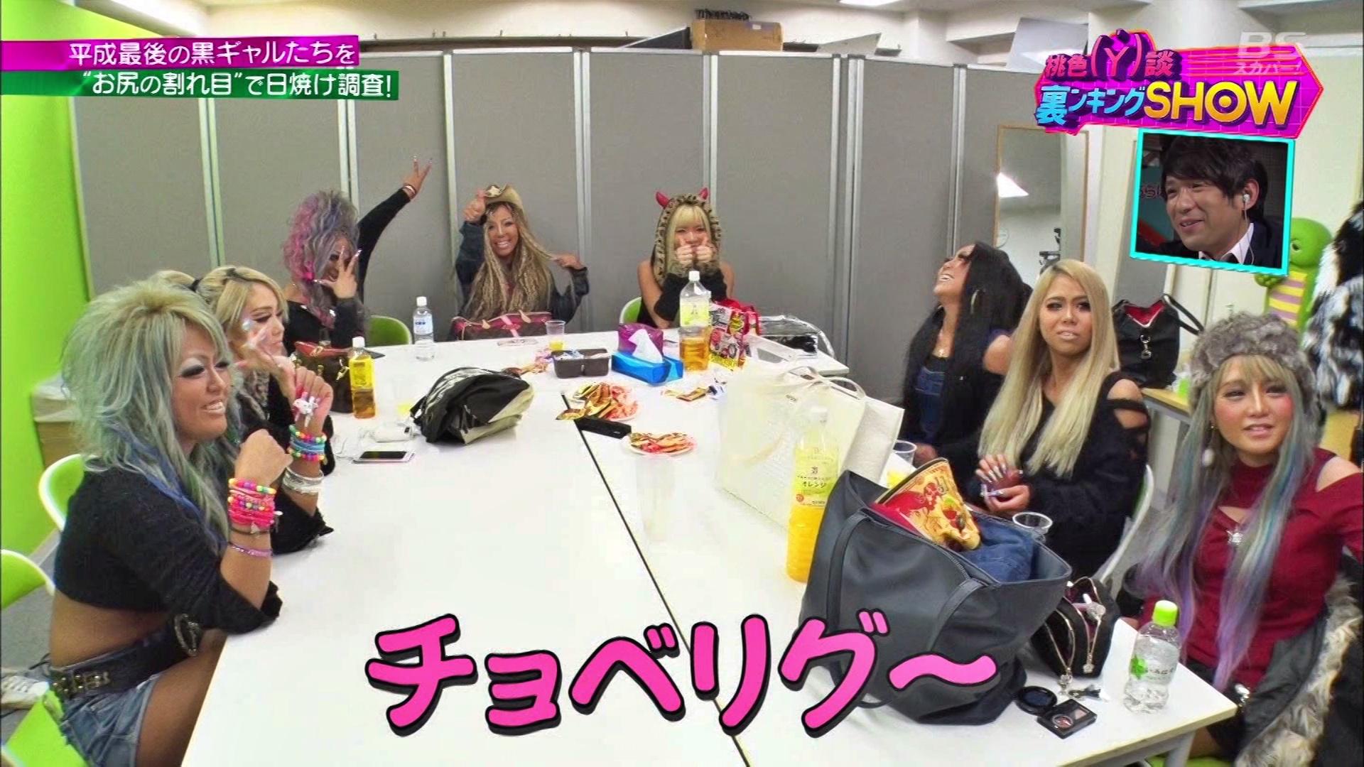 桃色Y談裏ンキングSHOW#9「黒ギャル日焼けクイーン」のテレビキャプチャー画像-004