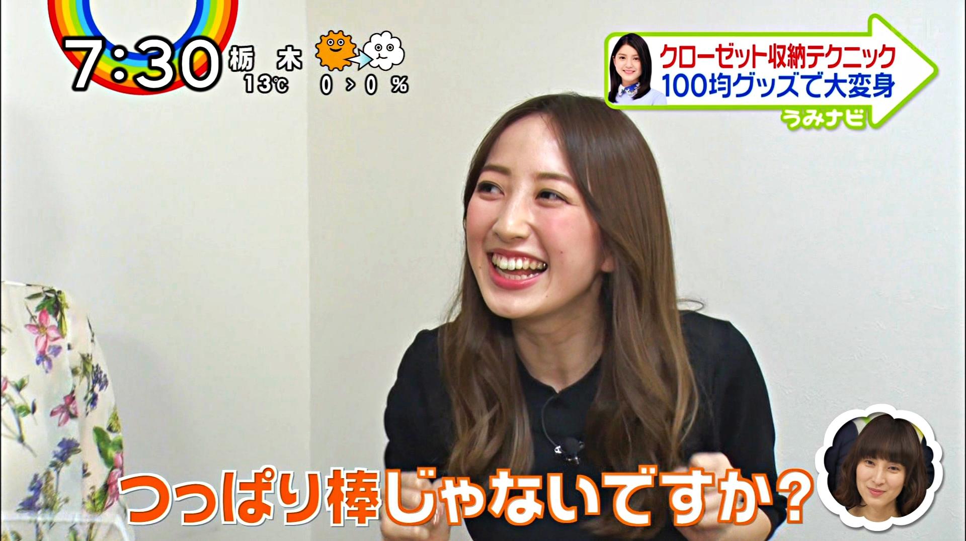 2019年3月15日のZIP!・團遥香さんのテレビキャプチャー画像-018