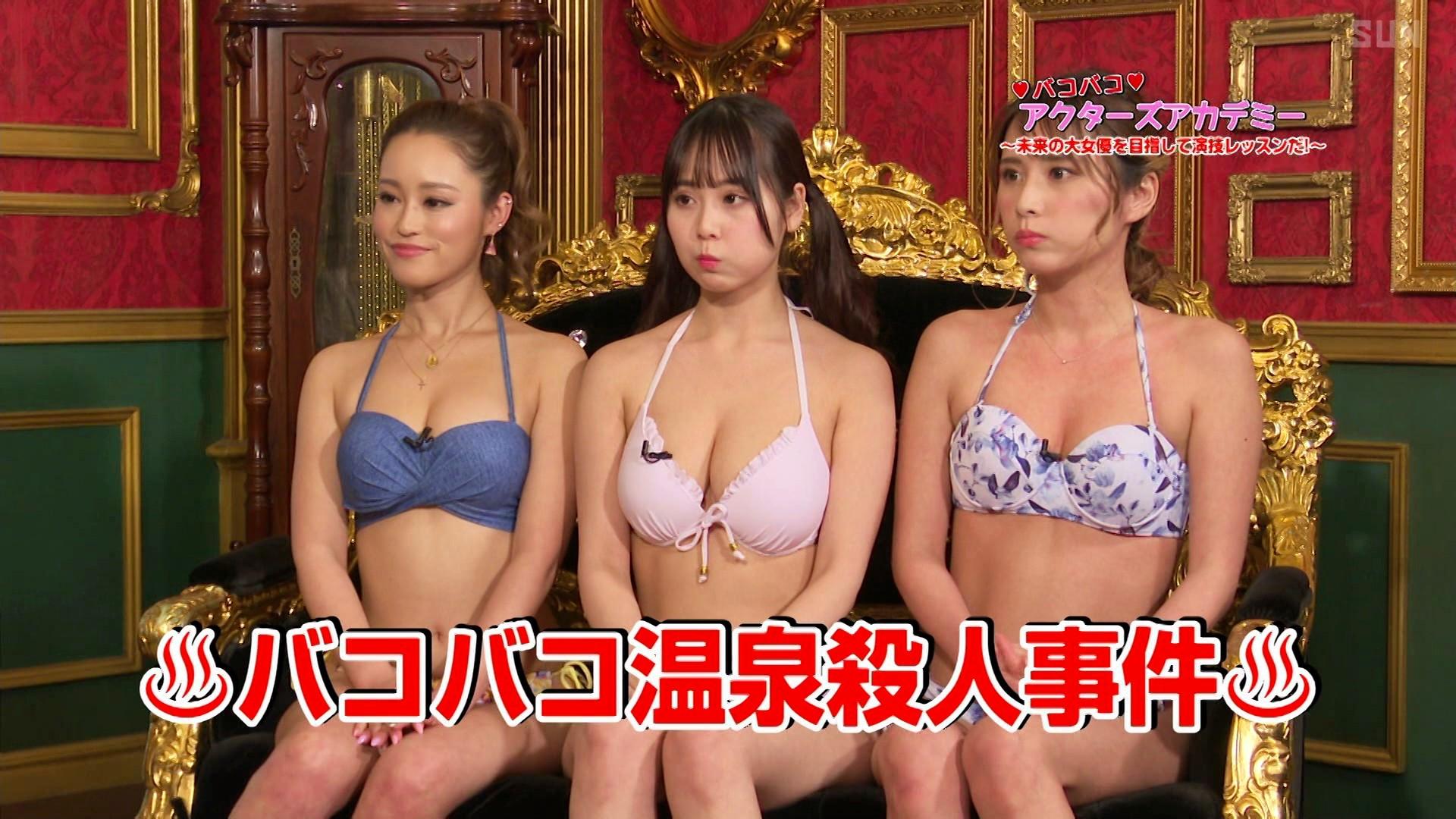 2019年3月15日「ケンコバのバコバコテレビ」テレビキャプチャー画像-061