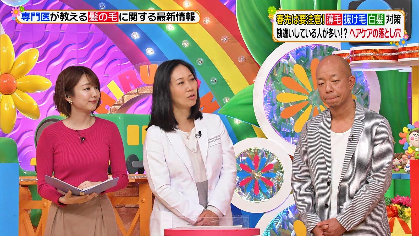 2019年3月18日「ヒルナンデス!」滝菜月さんのテレビキャプチャー画像-039