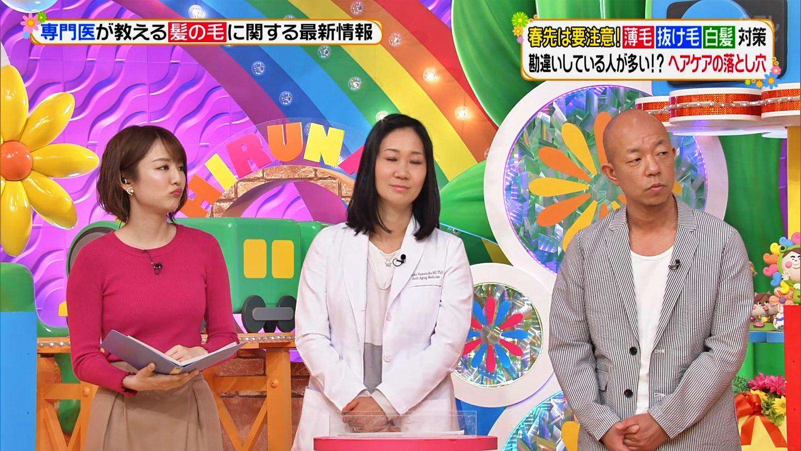2019年3月18日「ヒルナンデス!」滝菜月さんのテレビキャプチャー画像-038