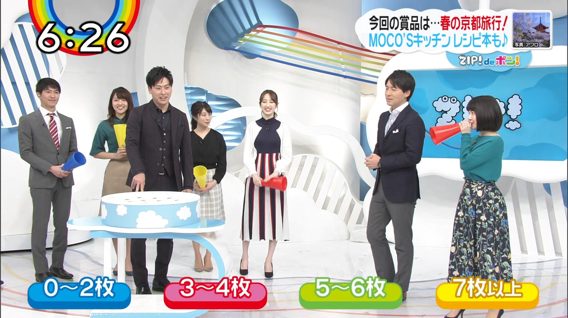 2019年3月19日「ZIP!」團遥香さんのテレビキャプチャー画像-008