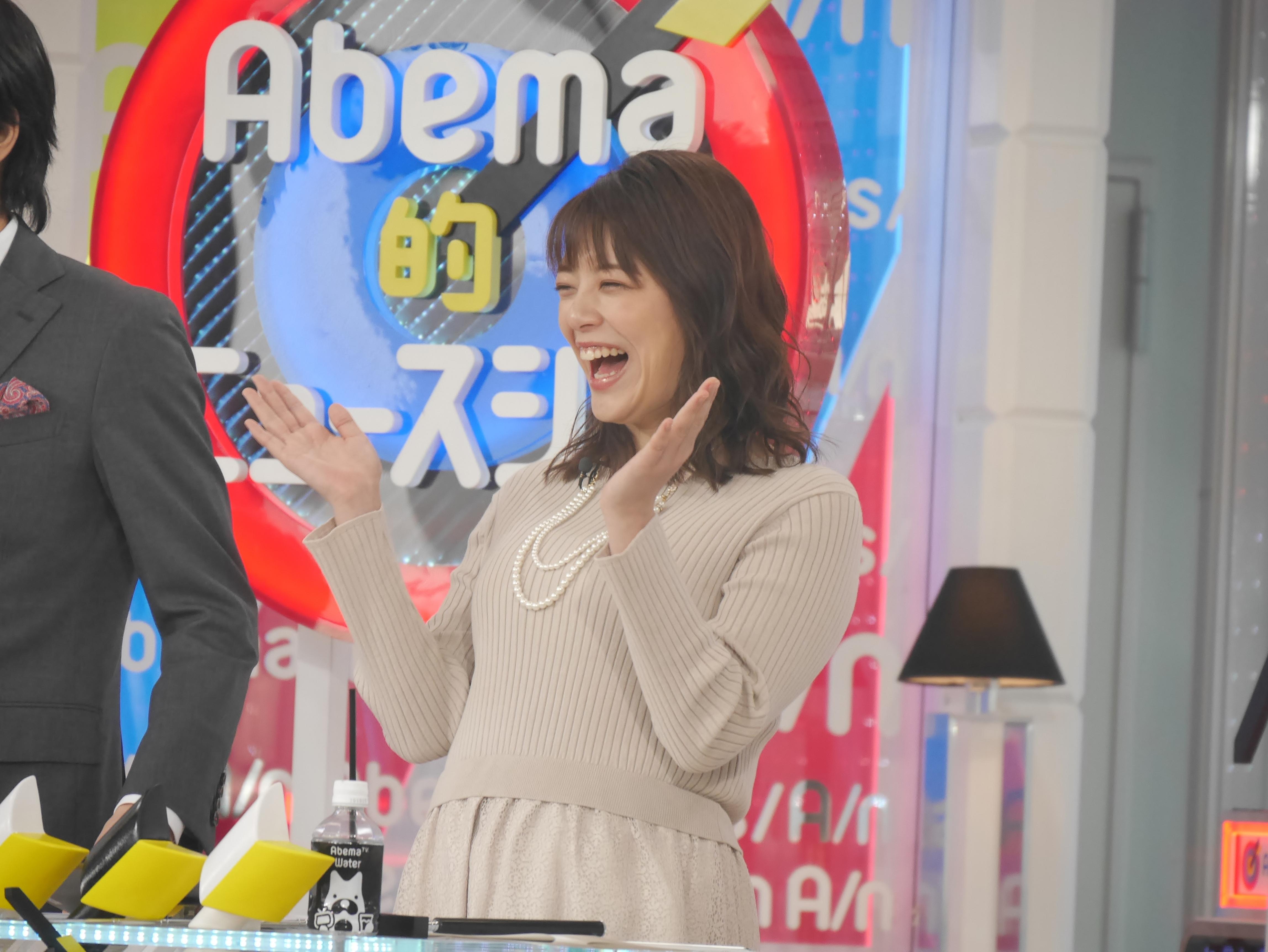 テレビ朝日女性アナウンサー・三谷紬さんのテレビキャプチャー画像-127