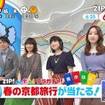 【画像】ZIP!出演・團遥香さんの一回でいいから枕にさせてもらいたいニットおっぱい?