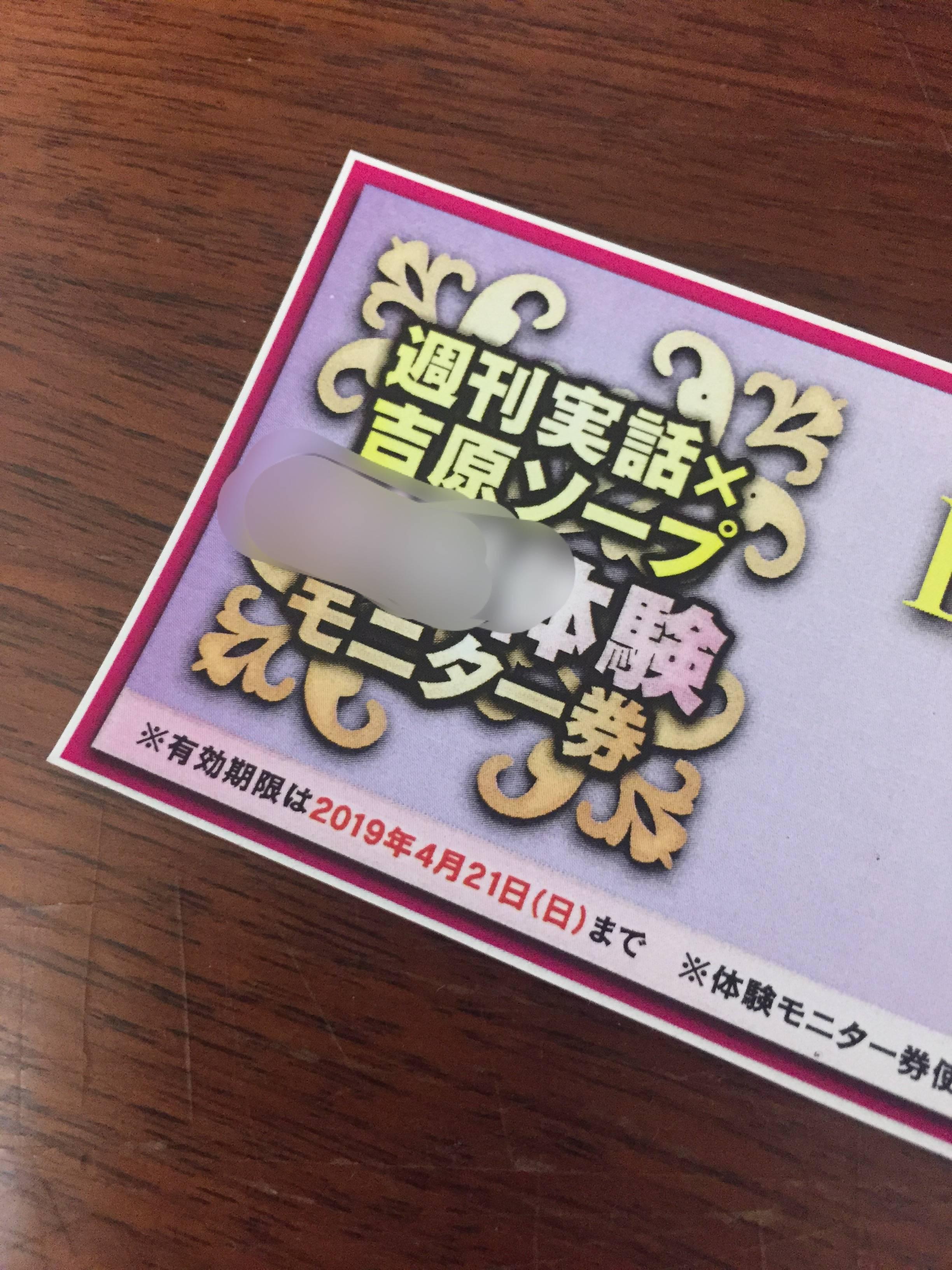 後藤真希さんの不倫の話題-064