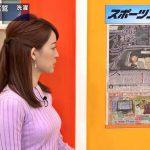 【画像】新井恵理那さんのツンツンに上を向いたお値打ちサイズなニットおっぱいがエッッッッ?