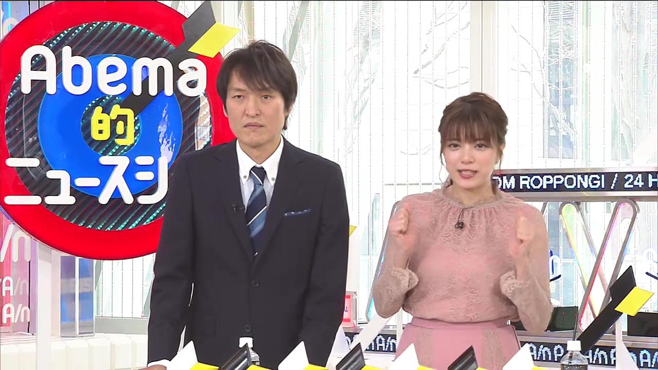 Abema的ニュースショー・三谷紬さんのテレビキャプチャー画像-022