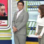 【画像】テレビ東京・鷲見玲奈さんの白い巨乳おっぱいが眩しいSPORTSウォッチャー😍