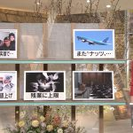 【画像】報道ステーションの森川夕貴さん、安定のニットおっぱい😍
