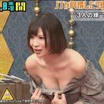 【画像】タレント・手島優さん、自分から大胆にめくっておっぱいを超見せていくスタイル?