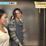 【画像】ヒルナンデス!に出てた大和田美帆さんのTシャツおっぱいがパツンパツンでエッッッッ?