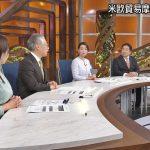 【画像】ワールドビジネスサテライト・相内優香さんのおっぱい、横アングルがあまりにデカくて爆乳スゴ∃😳