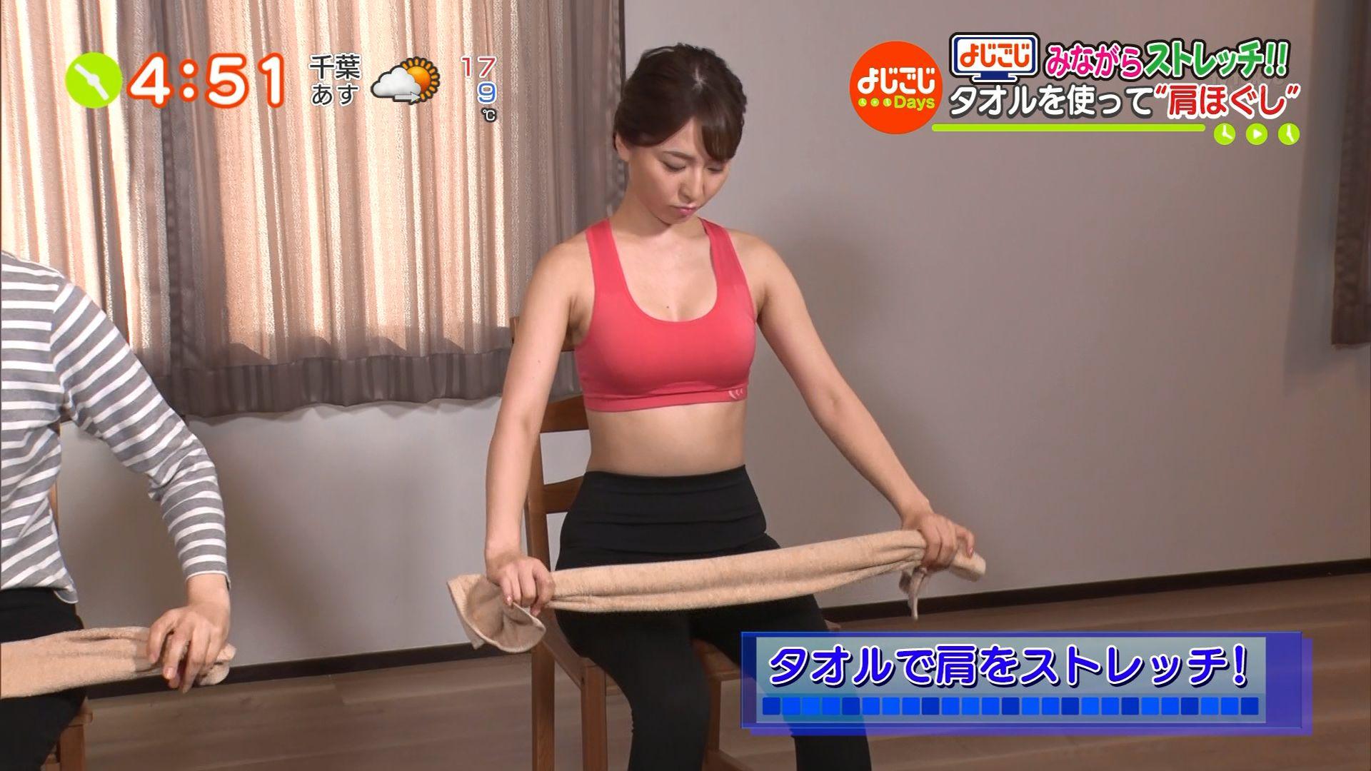 よじごじdaysのながらストレッチ!!テレビキャプチャー画像-004