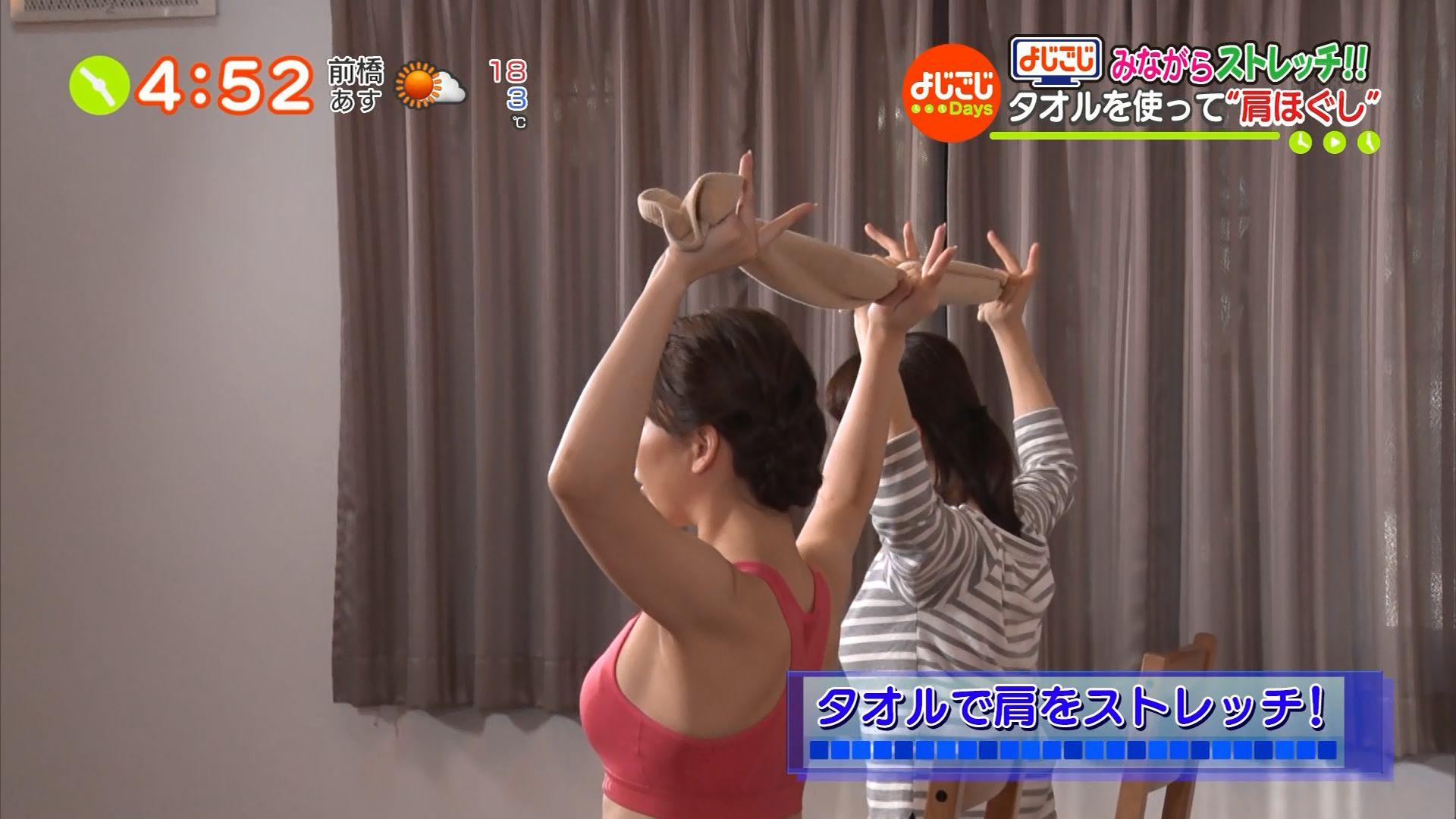 よじごじdaysのながらストレッチ!!テレビキャプチャー画像-006