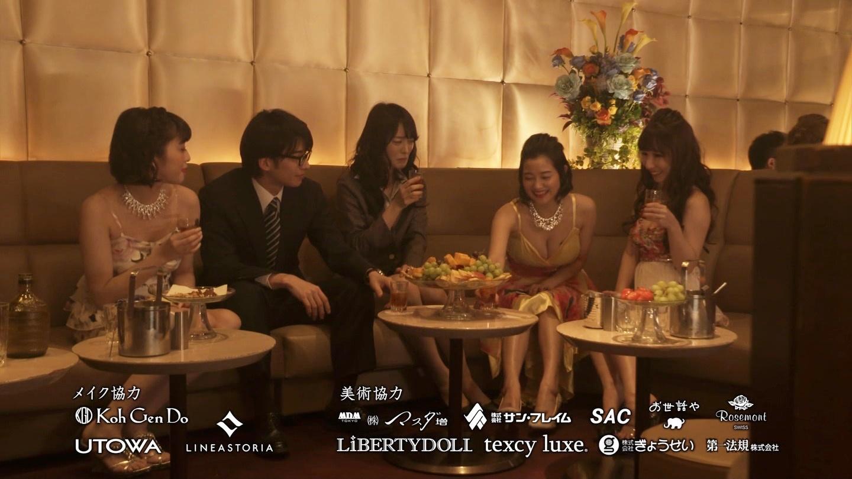 2019年4月13日放送のドラマ「歌舞伎町弁護人 凛花」のテレビキャプチャー画像-058