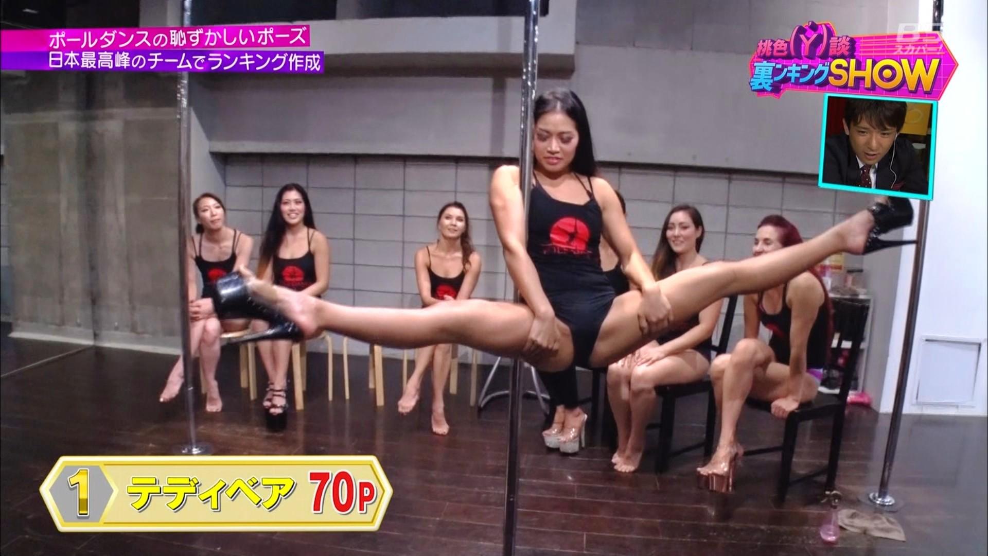 桃色Y談裏ンキングSHOW♯1のテレビキャプチャー画像-083