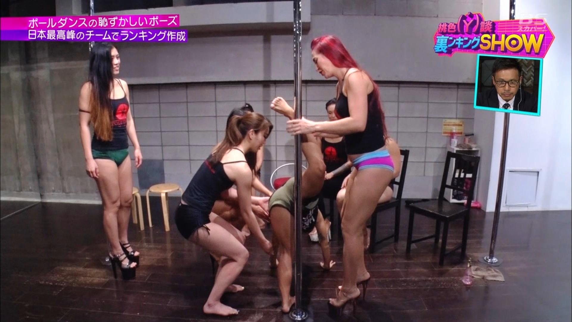 桃色Y談裏ンキングSHOW♯1のテレビキャプチャー画像-065