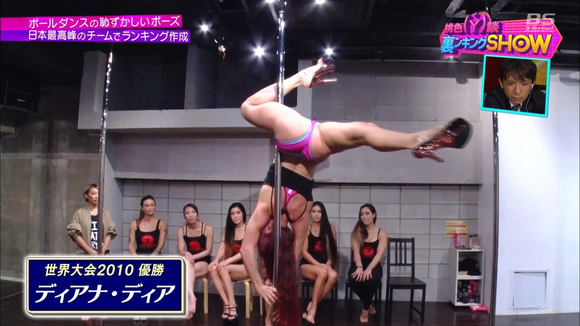 桃色Y談裏ンキングSHOW♯1のテレビキャプチャー画像-010
