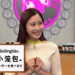 【画像】テレビで中国語・佐野ひなこさん、カラダの幅から横にはみ出しちゃうデカデカニットおっぱい😍