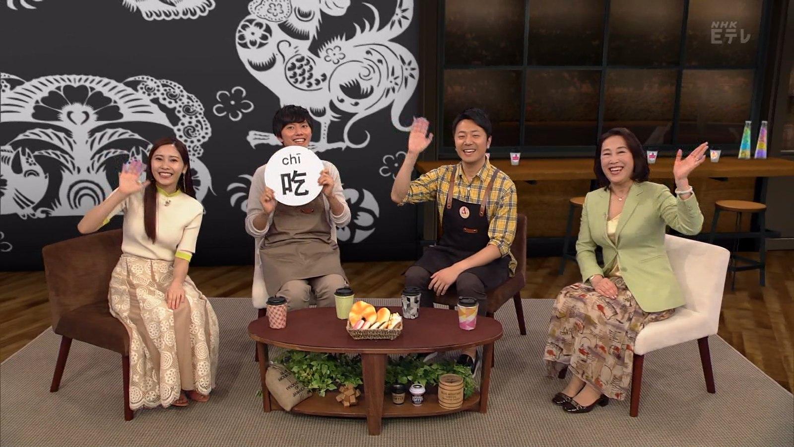 テレビで中国語・佐野ひなこさんのテレビキャプチャー画像-087