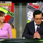 【画像】全力!脱力タイムズの小澤陽子さん、ピンクのニットおっぱいがぐうデカくてめちょめちょやらC?