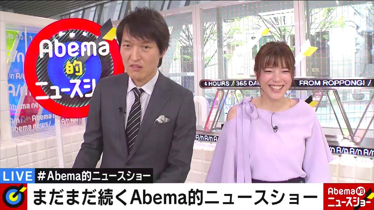 テレビ朝日女子アナ・三谷紬さんのテレビキャプチャー画像-089