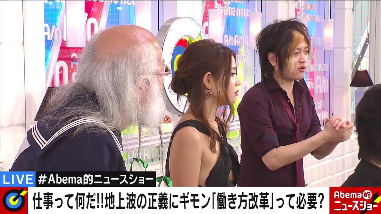 テレビ朝日女子アナ・三谷紬さんのテレビキャプチャー画像-087