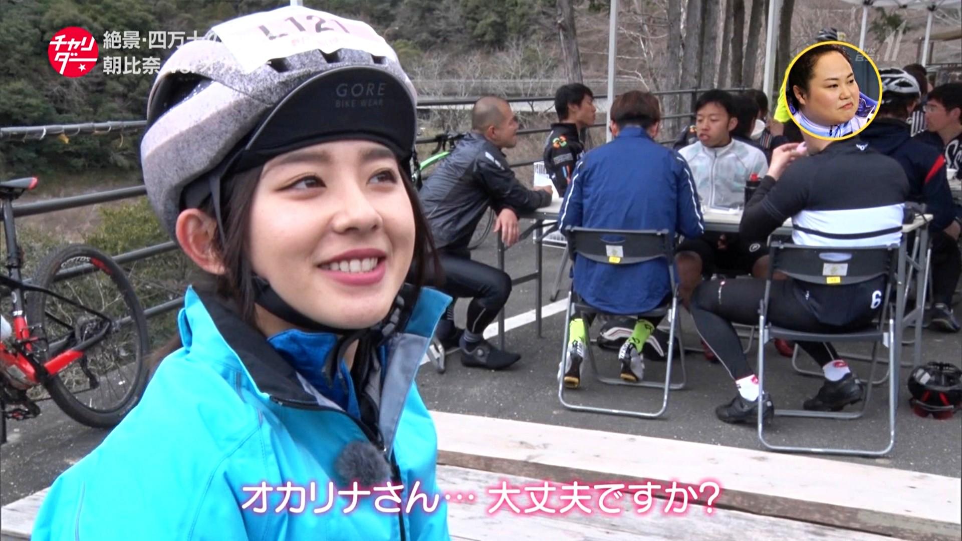 2019年4月20日チャリダー・朝比奈彩さんのテレビキャプチャー画像-082