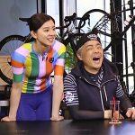 【画像】チャリダーの朝比奈彩さん、サイクルジャージ姿がいくらなんでもエッッッッッッ😍
