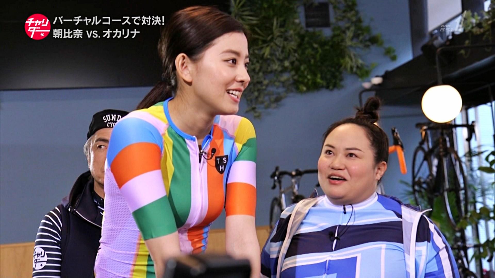 2019年4月20日チャリダー・朝比奈彩さんのテレビキャプチャー画像-108