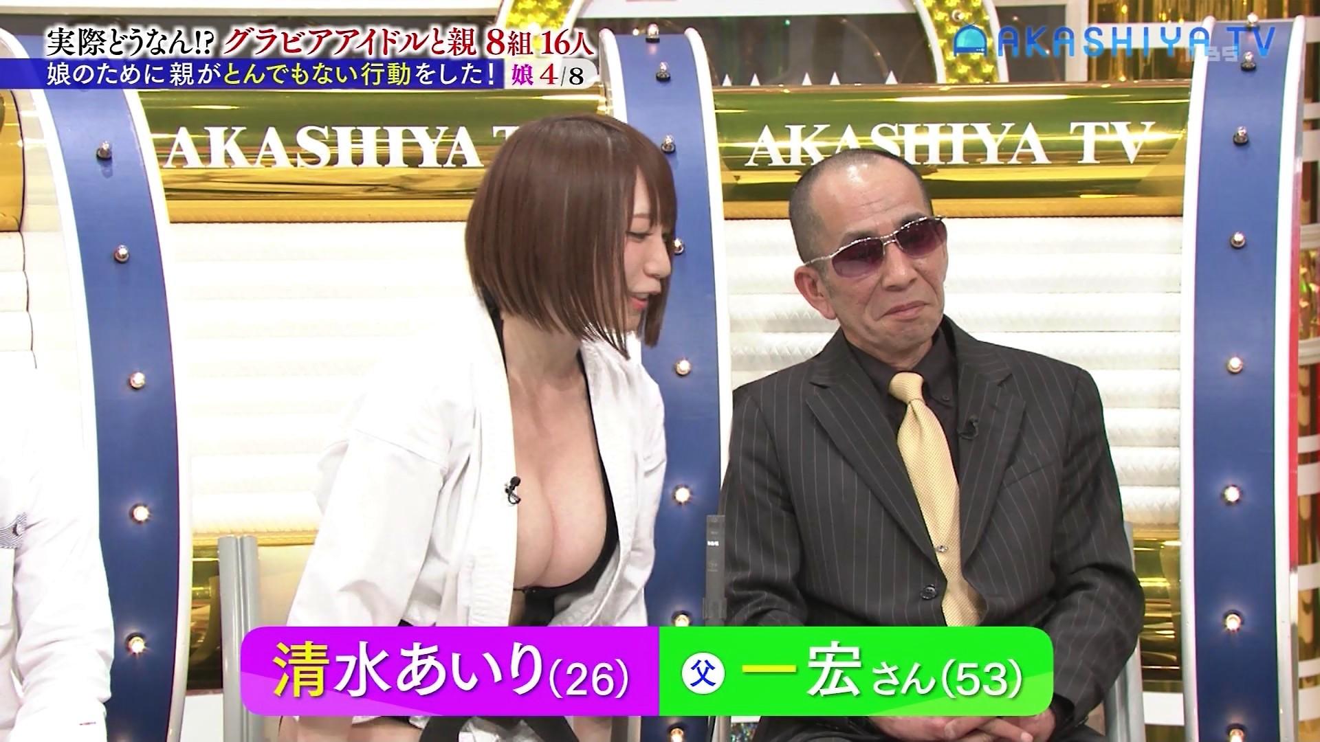2019年4月22日明石家電視台のテレビキャプチャー画像-121