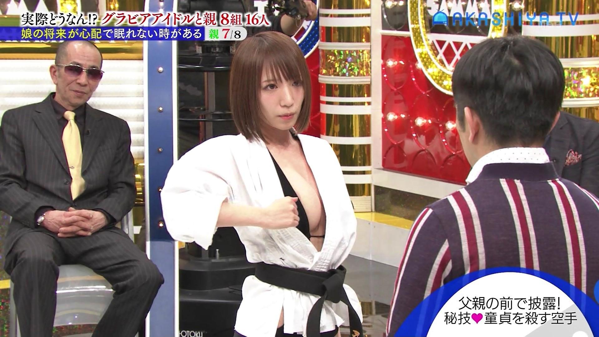 2019年4月22日明石家電視台のテレビキャプチャー画像-102