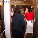 【画像】テレビ東京「二軒目どうする?」竹崎由佳さんのおパンツラインとボリュームがエッチチお尻😍