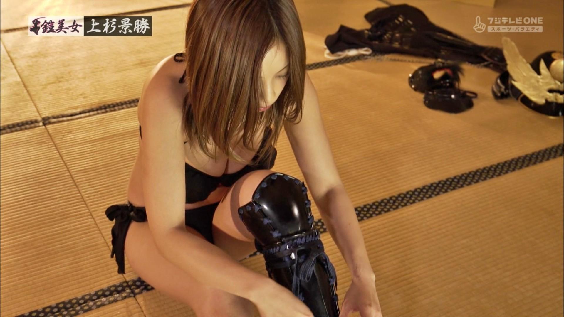 鎧美女♯50・野田彩加さんのテレビキャプチャー画像-032
